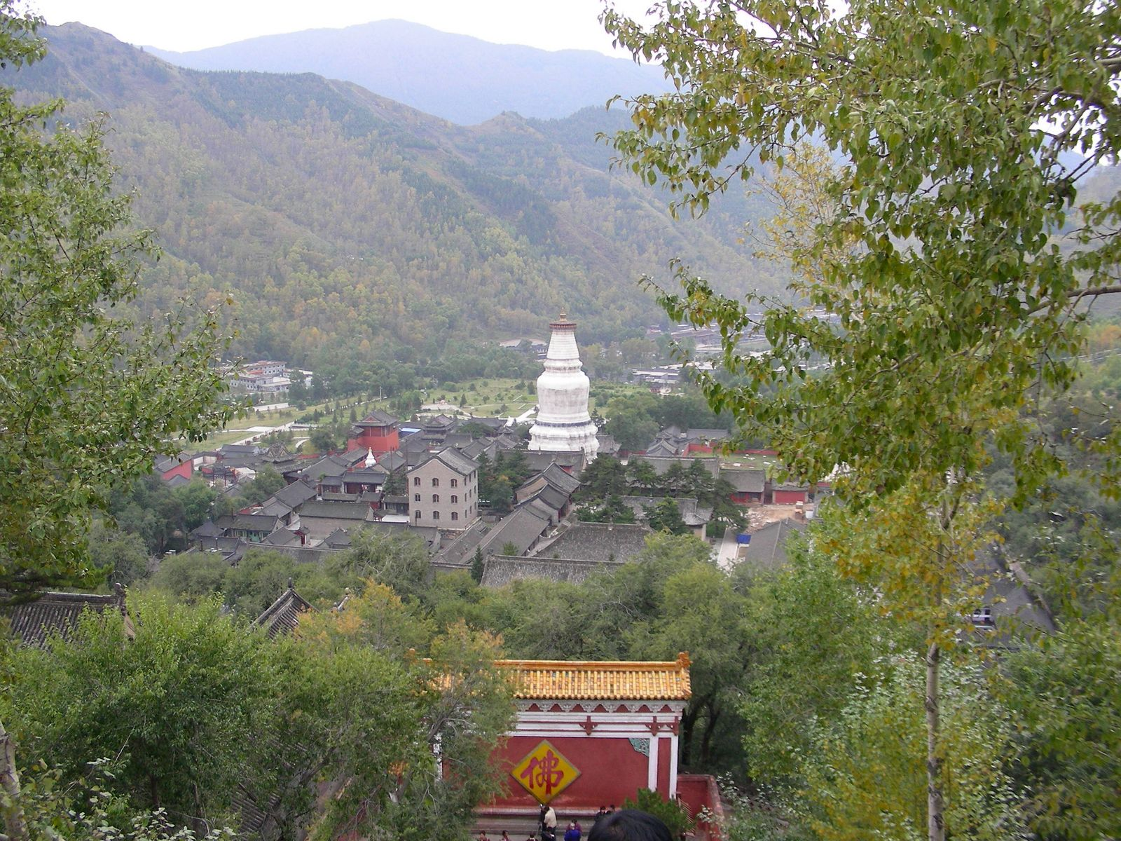 Wutaishan China  city pictures gallery : Buddhist Mountain Wutaishan