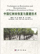 Techiques on Restoration and Reconstruction of Mangrove Ecosystem in China
