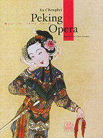 Peking Opera - Cultural China Series
