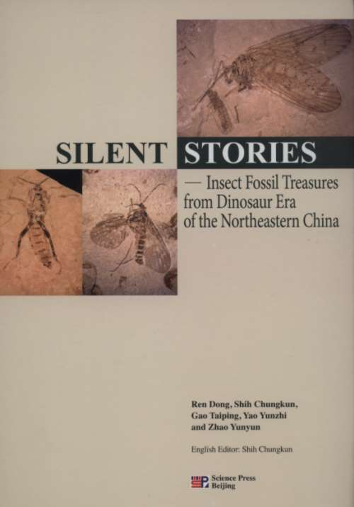 Silent Stories-Insect fossil Treasures from Dinosaur Era of the Northeastern China