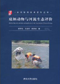 Benthic Macroinvertebrate and Application in the Assessment of Stream Ecology