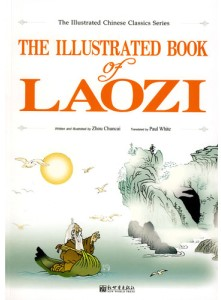 The Illustrated Book of Laozi