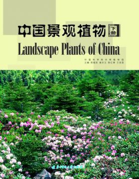 Landscape Plants of China (in 2 Volumes)