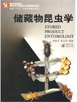 Stored Product Entomology