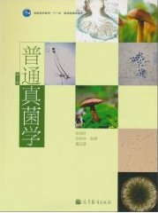 General Mycology (Second Edition)