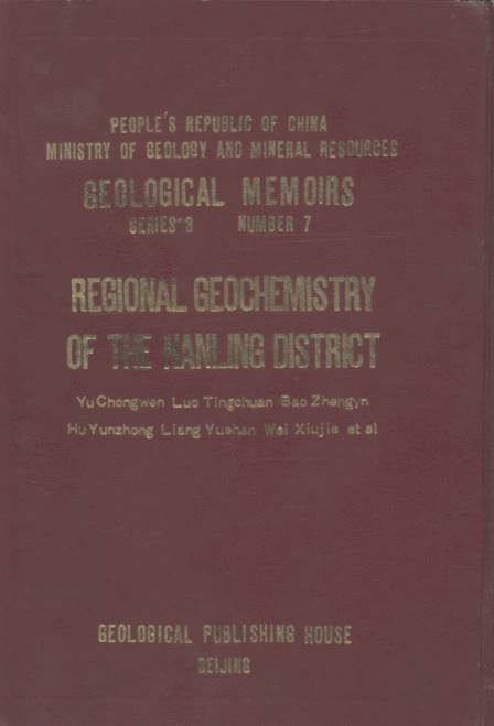 Regional Geochemistry of the nanling District(Geological Memoirs ) ( Series 3 ,Number 7)