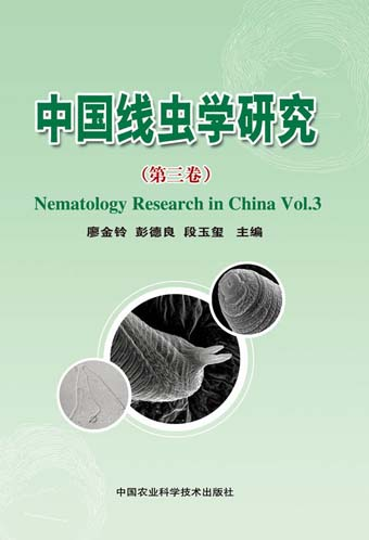 Nematology Research in China (Vol.3)