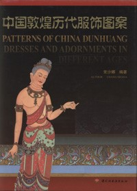 Patterns of China Dunhuang Dresses and Adornments in Different Ages
