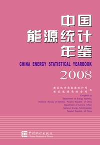 China Energy Statistical Yearbook 2008(A CD-ROM)