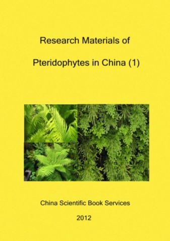 Research Materials of Pteridophytes in China (1)
