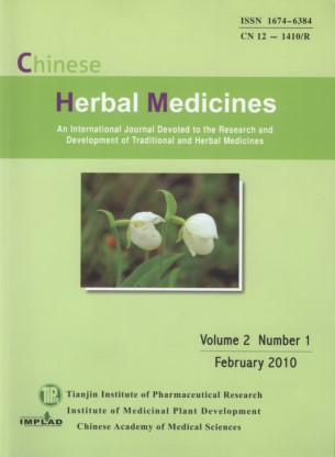 Chinese Herbal Medicines  (CHM) Volume 2 Number 1 February 2010