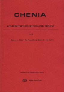 CHENIA-Contributions to Cryptogamic Biology (Vol.8)