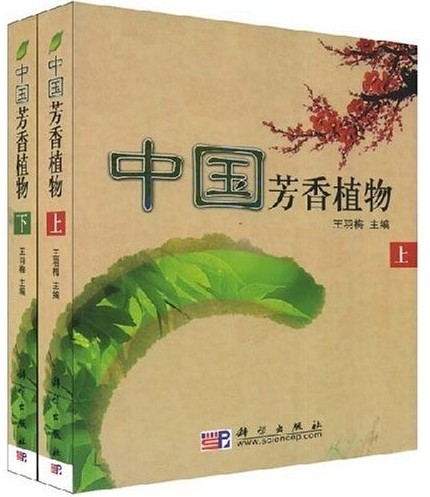 Aromatic Plants of China (Two Volume Set)