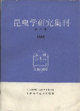 Contributions From Shanghai Institute of Entomology -Vol.8 1988