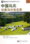 A Checklist on the Classification and Distribution of the Birds in China
