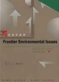Frontier Environmental Issues