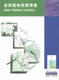 Asian Wetland Inventory