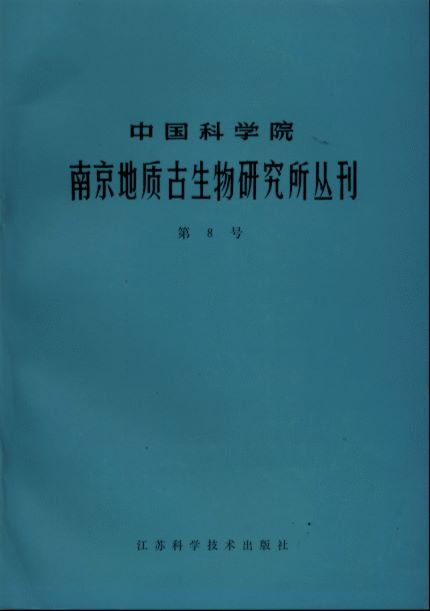 Bulletin of Nanjing Institute of Geology and Paleontology Academia Sinica No.8
