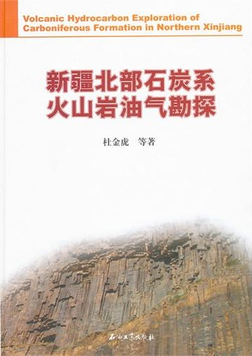 Volcanic Hydrocarbon Exploration Of Carboniferous Formation In Northern Xinjiang