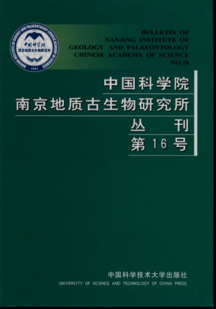 Bulletin of Nanjing Institute of Geology and Paleontology Academia Sinica No.16
