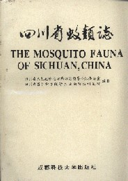 The Mosquito Fauna of Sichuan, China