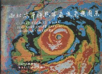Climatological Atlas for Northwest Pacific Tropical Cyclones