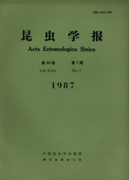 Acta Entomologica Sinica(Vol.30,No.1-4)