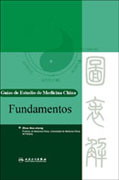 Chinese Medicine Study Guide: Fundamentals(Spanish)