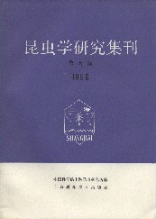 Contributions from Shanghai Institute of Entomology-Vol.6 1986