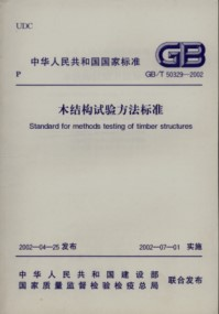 Standard for Methods Testing of Timber Structures
