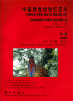 China Red Data Book of Endangered Animals Aves