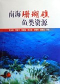 Reef Fish Resources in South China Sea