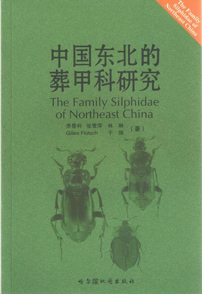 The Family Silphidae of Northeast China