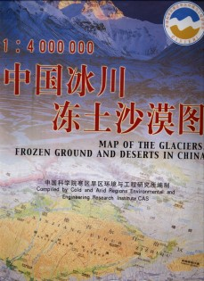 Map of the Glaciers, Frozen Ground and Deserts in China (1: 4000 000)