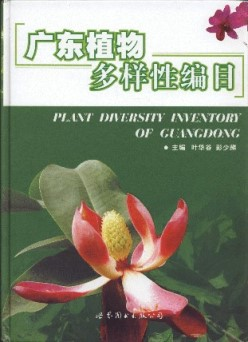 Plant Diversity Inventory of Guangdong
