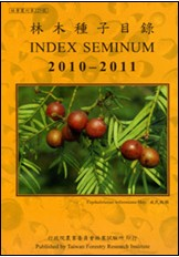 Index Seminum 2010-2011