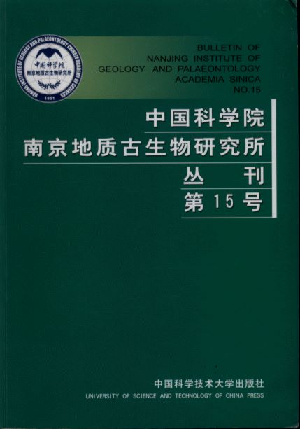 Bulletin of Nanjing Institute of Geology and Paleontology Academia Sinica No.15