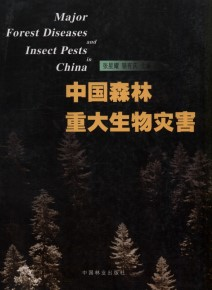 Major Forest Diseases and Insect Pests in China