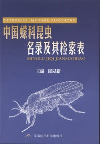 Catalogue and keys of Chinese Ceratopogonidae ( Insecta, Diptera)