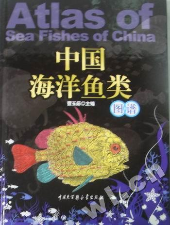 Atlas of Sea Fishes of China(Ebook)