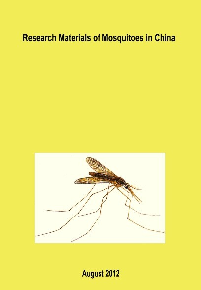 Research Materials of Mosquitoes in China