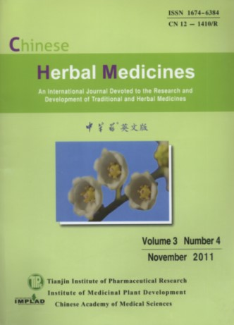 Chinese Herbal Medicines (CHM) 2011 Vol.3 No.4