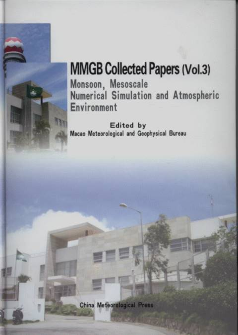 MMGB Collected Papers (Vol.3): Monsoon, Mesoscale Numerical Simulation and Atmospheric Environment