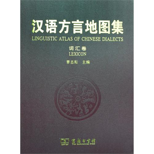Linguistic Atlas of Chinese Dialects-Lexicon