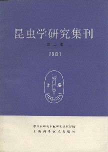 Contributions from Shanghai Institute of Entomology-Vol.2 1981