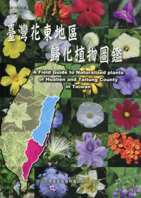 A Field Guide to Naturalized Plants of Hualien and Taitung County in Taiwan