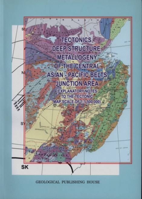 Tectonics, Deep Structure, Metallogeny of the Central Asian-Pacific Belts Junction Area (Explanatory Notes to the Tectonic Map Scale of 1:1 500 000)