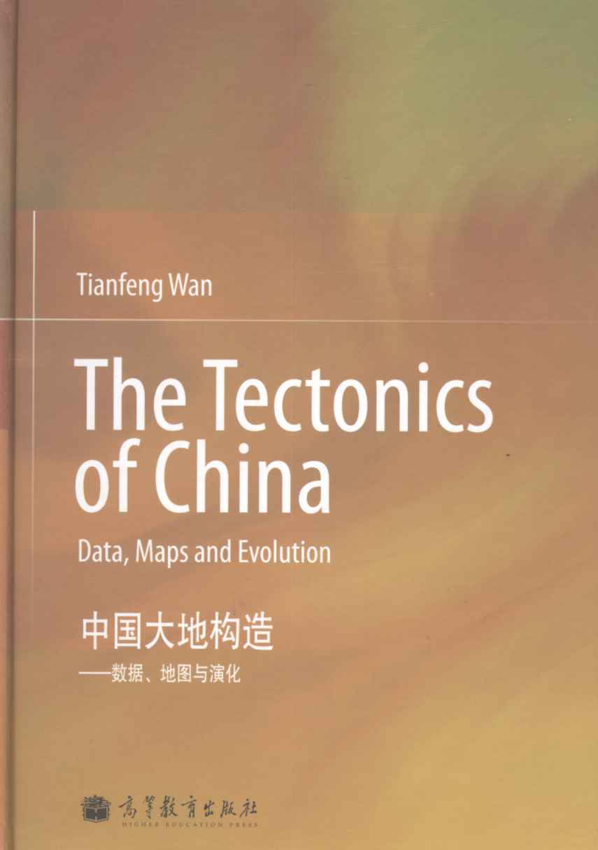 The Tectonics of China-Data, Maps and Evolution