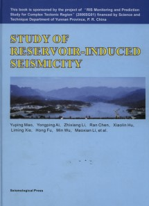 Study of Reservoir-Induced Seismicity