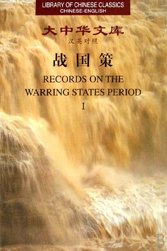 Library of Chinese Classics:Records on the Warring States Period (3 Volumes )